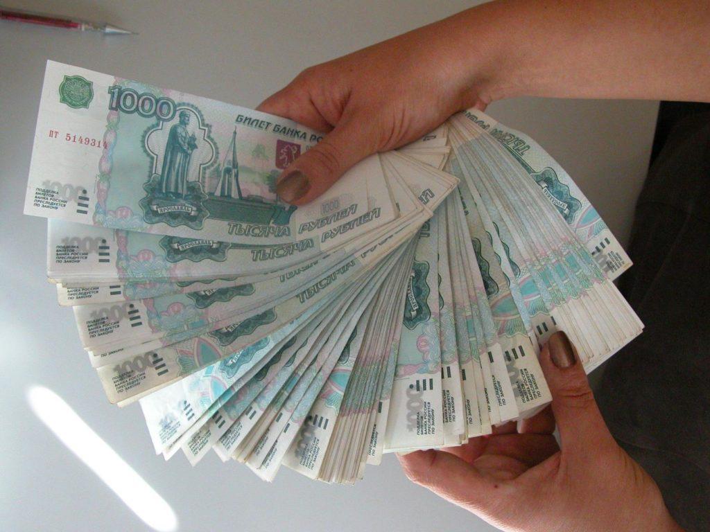 На что обратить внимание при оформлении Кредита? Деньги